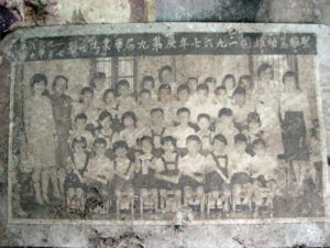 shamchung-02